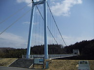 大金吊り橋