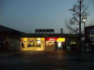 十日市場駅